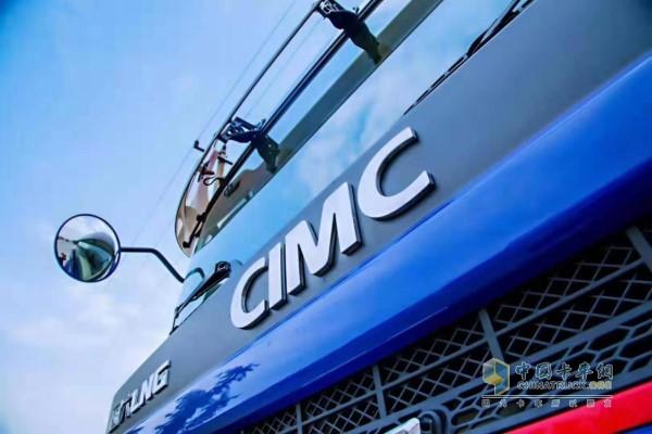 CIMC中集联合卡车