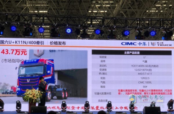 国六燃气 400马力市场指导价43.7万元