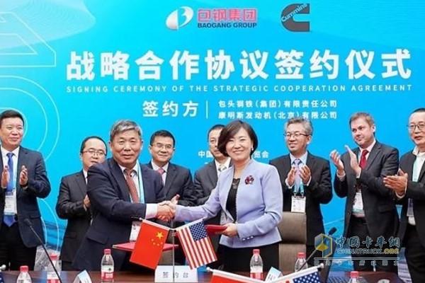 康明斯与包钢签署战略合作协议