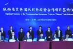 合作共赢 在中国国际进口博览会上康明斯与中国企业签署合作协议