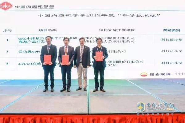 """安徽康明斯2.7L动力凭借高效环保、稳定可靠的出色性能荣获""""科学技术奖""""奖"""