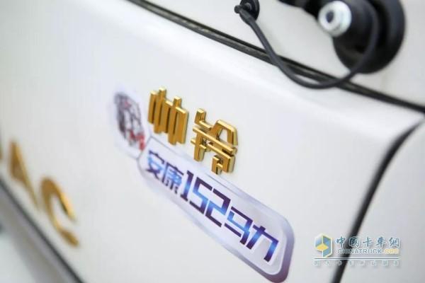 集强劲、高效、节油、稳定等优点于一身的安徽康明斯2.7L发动机搭载在江淮轻卡旗下系列车型