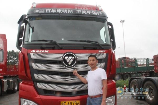中铁物流集团飞豹快运四川公司总经理周金伟先生为康明斯版欧曼EST点赞