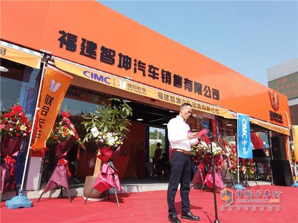 福建智坤汽车销售有限公司总经理陈志强