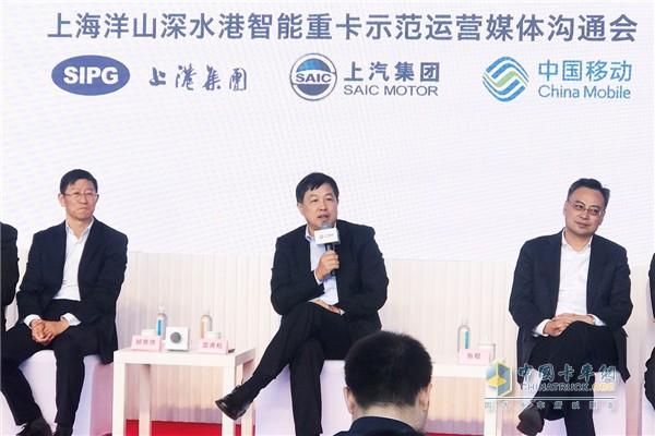上汽集团副总裁兼商用车事业部总经理蓝青松