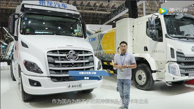 [武汉车展]国内最好的长头车之一!乘龙T7动力和安全再次升级