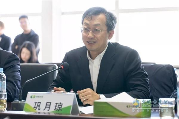 福田汽车集团党委书记、总经理巩月琼