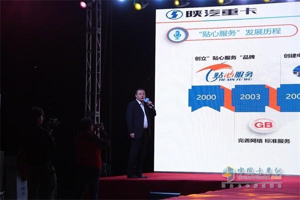 陕汽工作人员讲解TCO托管服务