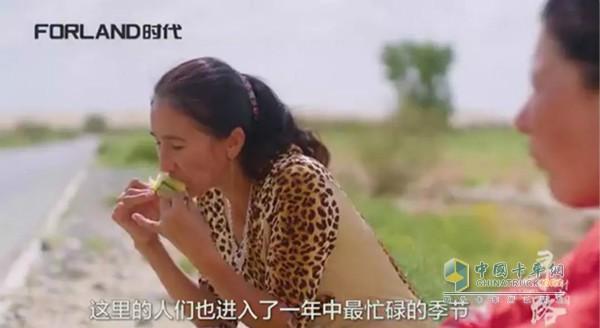 《寻路•乡村中国》纪录片