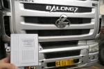 参与制定中国的行驶工况标准  玉柴集团以标准掌握行业话语权