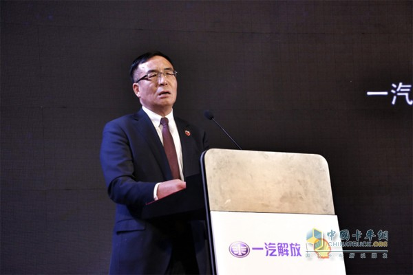 一汽解放汽车有限公司总经理助理、一汽解放汽车销售有限公司总经理王志才致辞