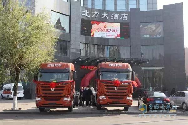 联合卡车搭载6K13N的U+国六LNG牵引车
