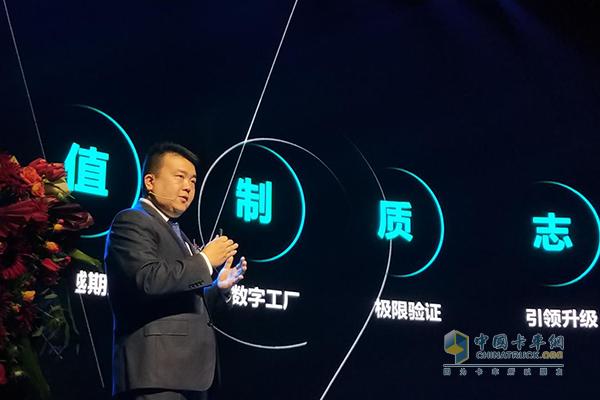 山西大运销售副总经理刘卓志先生