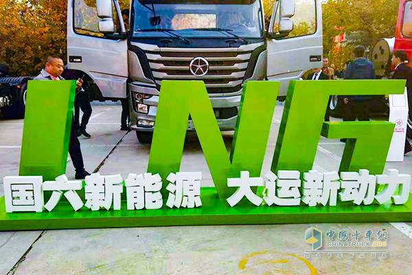 大运重卡国六LNG产品