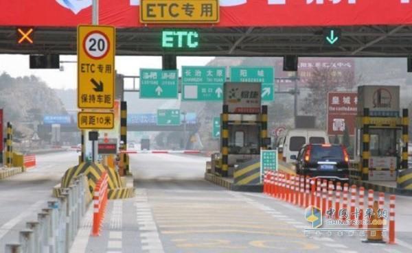 高速ETC通道