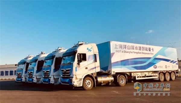 上汽红岩5G智能重卡应用LNG清洁能源动力系统