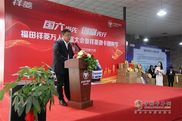 福田汽车时代事业部时代营销公司销售副总经理徐杨锋