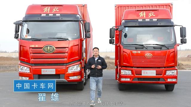 中国卡车网独家:解放载货车全系升级 2020款车型看点十足