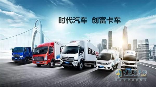 福田时代汽车  创富卡车