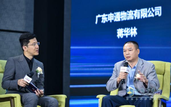 广州申通物流有限公司的车队长蒋华林