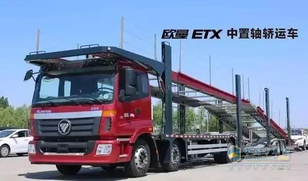 欧曼ETX中置轴轿运车新能优秀