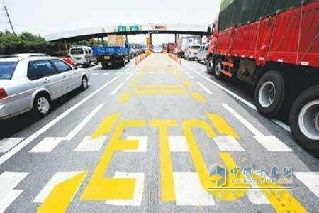 高速ETC车道