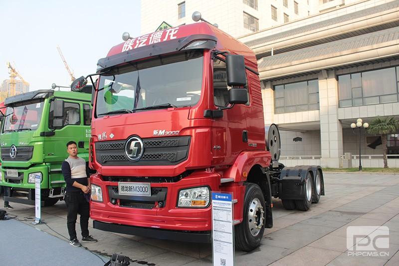陕汽重卡 德龙新M3000 460马力 6X4 LNG 国六危险品牵引车