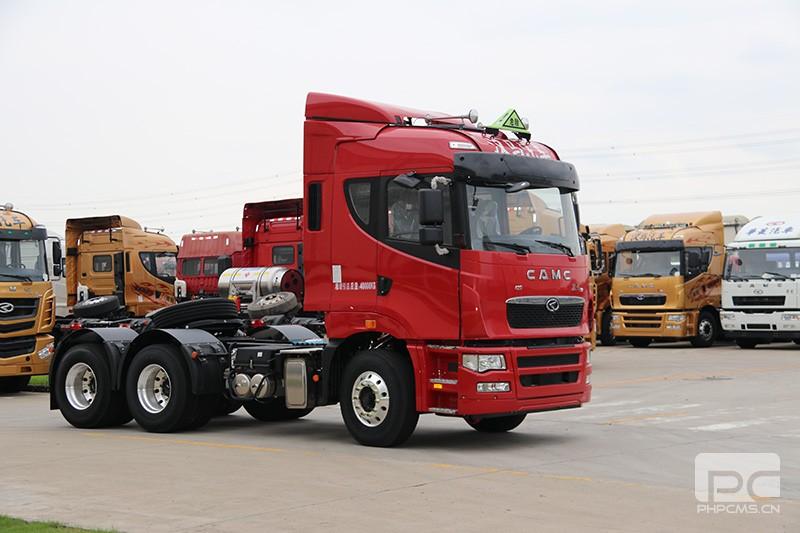 华菱汉马H9 420马力6×4 危化品牵引车
