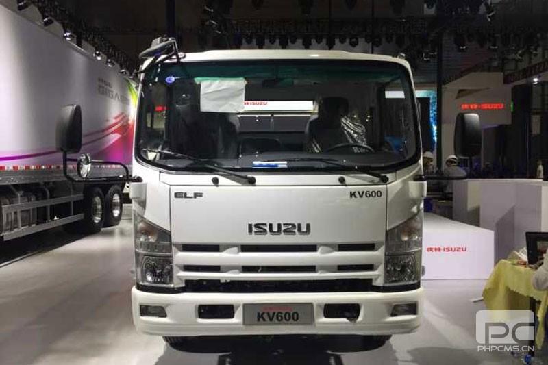庆铃汽车 KV600 宽体箱式载货车