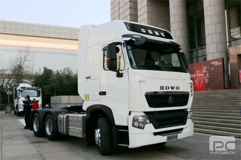 中国重汽 HOWO T7H国六牵引车