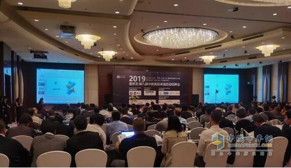 第九届中国国际柴油发动机峰会现场