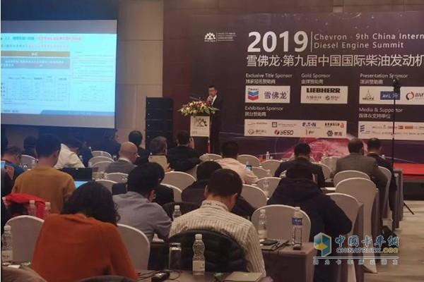 龙蟠科技OEM项目刘总监正在作报告