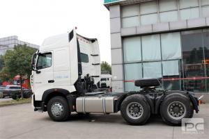 中国重汽 HOWO T7H重卡 400马力 6X4危险品牵引车