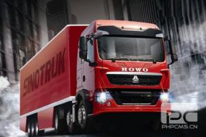 中国重汽 HOWO-T5G 6*4 牵引车