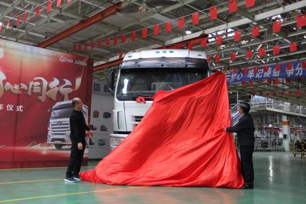 一汽解放传承用户史锋赠车仪式在解放长春总装基地举行
