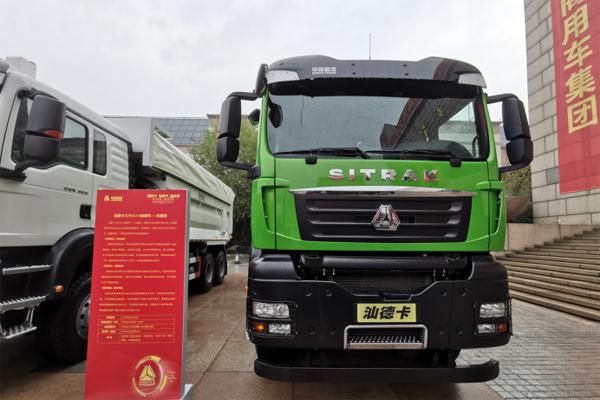汕德卡G7H 6×4自卸车