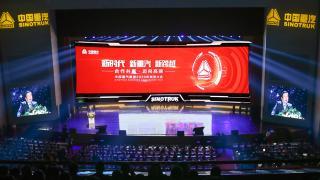 红火事业!看中国重汽如何为大家创造更大价值!