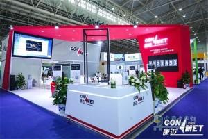 从武汉车展看康迈中国产品路谱