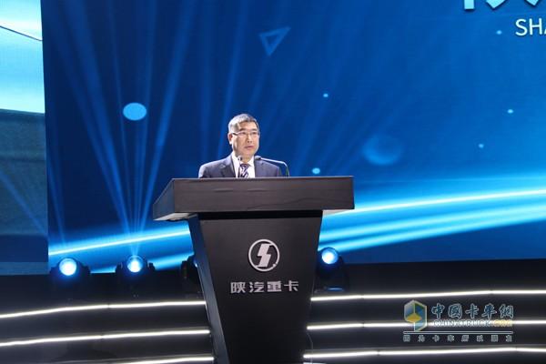 陕汽控股集团党委书记、董事长袁宏明