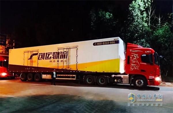 联合卡车有车联网系统——联合通G7