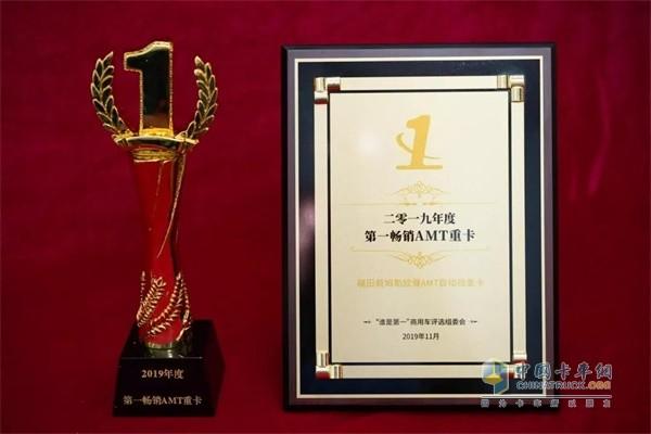 欧曼自动挡产品获得2019年度第一畅销AMT重卡奖
