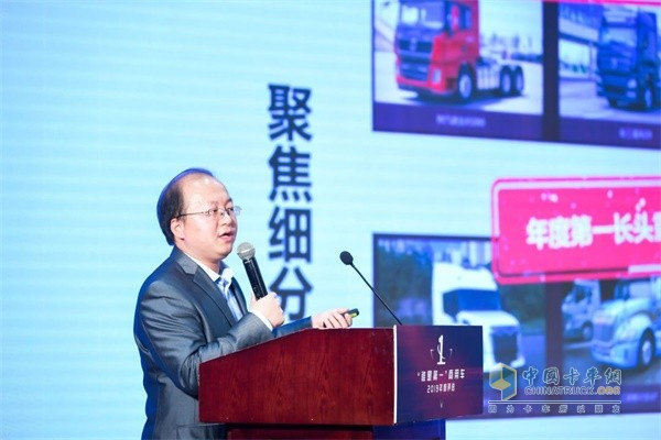"""""""谁是第一""""商用车评选活动组委会秘书长谢光耀致辞"""