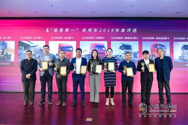 重卡组获奖企业代表与颁奖嘉宾合影