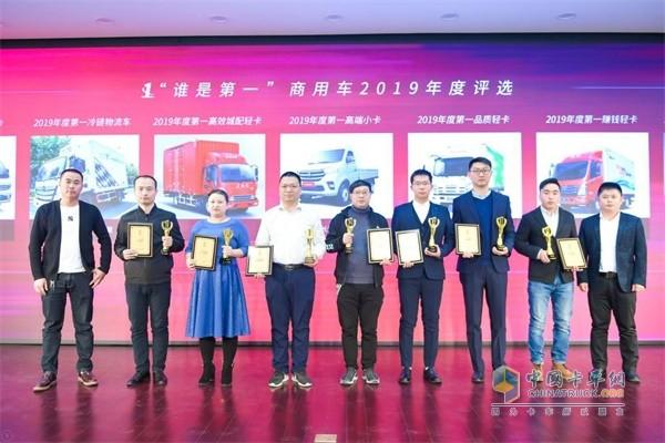 中轻卡组获奖企业代表与颁奖嘉宾合影