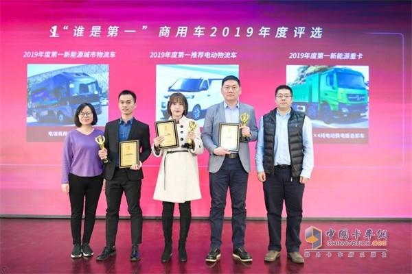 新能源物流车组获奖企业代表与颁奖嘉宾合影