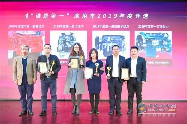 零部件组获奖企业代表与颁奖嘉宾合影