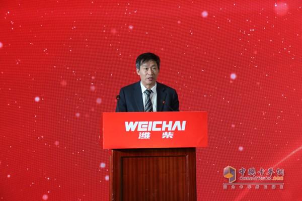 潍柴动力股份有限公司副总裁冯刚致辞