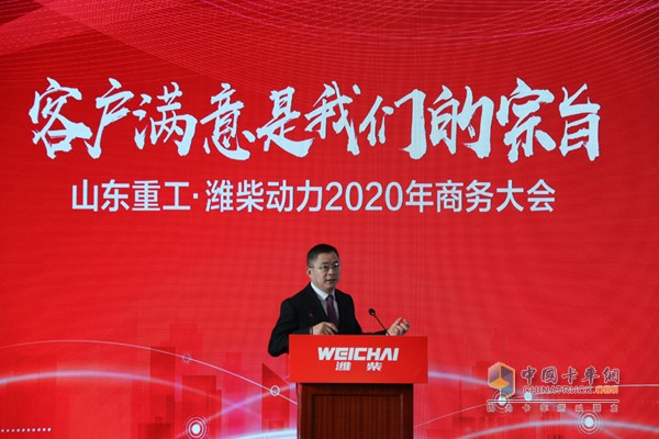 潍柴动力股份有限公司总裁助理兼重型车动力销售公司总经理程广旭