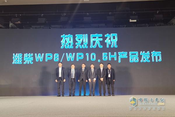 新品WP8/WP10.5H发布