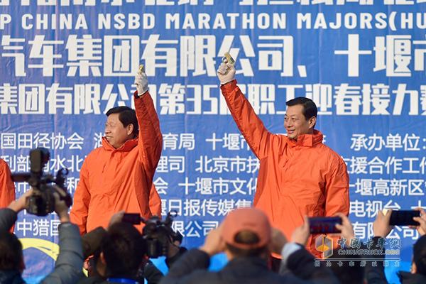 竺延风、张维国共同为东风公司第35届职工迎春接力赛鸣响发令枪